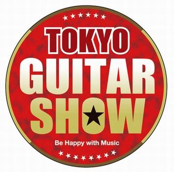 Guitar%20Show%20Logo.jpg