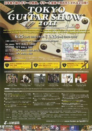 LEVY%27S_TGS2011_110527.jpg